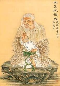 Traité de Matière Médicale de Shen Nong