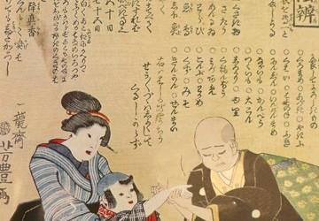 Quelques conseils de médecine japonaise